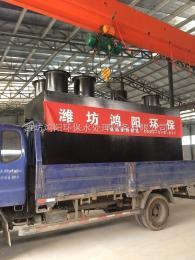 wsz豆制品污水处理设备溶气气浮机厂家直销