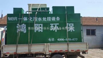 wsz新疆养殖污水处理设备加药装置气浮机
