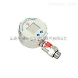 MPM4760型智能數顯壓力變送器,帶現場指示,高精度!