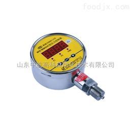 MDM484C差壓變送控制器,·Φ100mm外形設計、超高亮度LED滿四位壓力顯示;