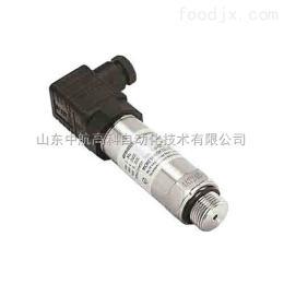 MPM489型壓阻式壓力變送器,精小型,高精度,性能穩定!