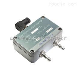 MDM492型差壓變送器,微差壓測量,體積小,適用不導電、無腐蝕性的液體或氣體。