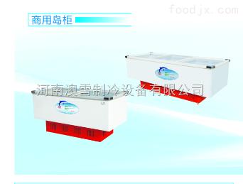 SWD-538商业冷柜 商用岛柜生产厂家 食品冷冻展示柜批发