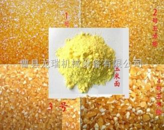 TTP-B1玉米饲料分瓣机