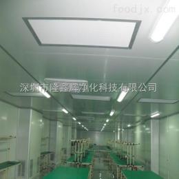 供应安远兴国龙南食品厂十万级无尘净化车间