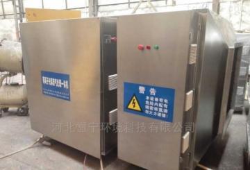 吸塑厂废气烟气异味处理吸收过滤设备