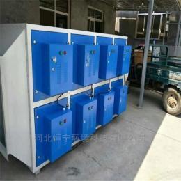 麻纺厂废气异味收集难闻烟气过滤设备