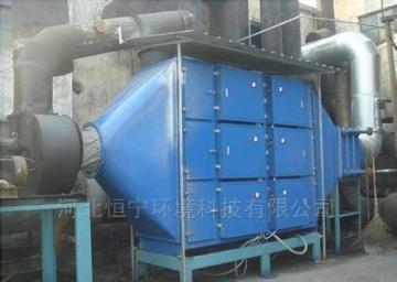 石蜡厂车间烟雾异味处理净化措施及设备