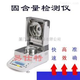 BB霜固含量測試儀優質供應商,易仕特BB霜固含量檢測儀