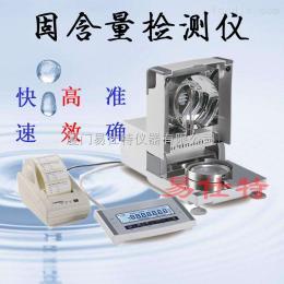 快速污泥固含量測量儀,好用的污泥含水率檢測儀