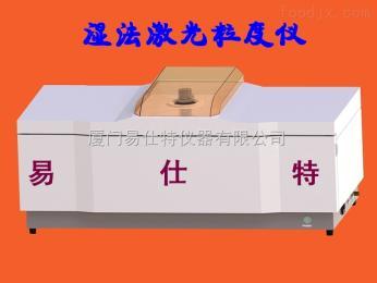 色膏激光粒径测量仪优质供应商,色膏激光粒度仪厂家