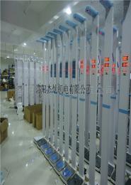 DHM-300折疊型超聲波身高體重測量儀廠家直銷