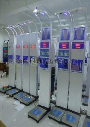 DHM-600B湖北南京杰燦超聲波人體健康秤規格參數