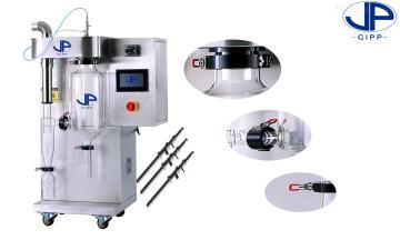 GIPP-2000实验室喷雾干燥机雾化方式