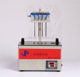 GIPP-DCY-12S水浴氮吹仪24位 水浴氮吹仪价格