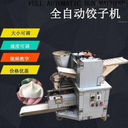 商用?#29575;?#24037;全自动饺子机水晶饺包水煎包
