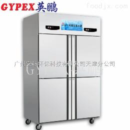 YP-BXG1000HW实验室不锈钢恒温恒湿柜