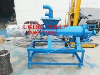 hf-150铁岭 粪便处理机 粪便固液分离机 鸭粪处理机价格 箱体式固液分离机