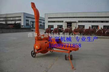 hf-3山东 玉米秸秆铡草机厂家 小型多功能铡草机厂家直销