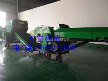 hf-3长春 厂家批发牧草揉丝机 玉米秸秆粉碎机 多功能畜牧饲料揉丝机