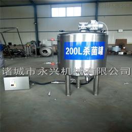 北京(电加热)巴氏牛奶灭菌机,鲜奶吧巴?#21487;?#33740;机设备