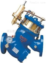 YQ98002YQ98002型过滤活塞式安全减压阀