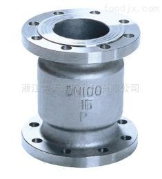 H42H-16H42H-16磅级低温止回阀