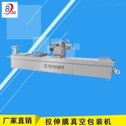 DLZ-420雞爪拉伸膜真空包裝機