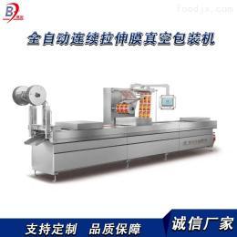 DLZ-320全自動豆干拉伸膜真空包裝機