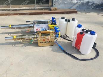 RF-MWJ杀虫专用弥雾机 除草打药机 远射程烟雾机
