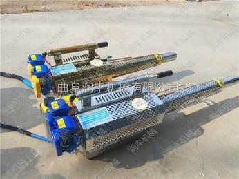 RF-MWJ手持式弥雾机 优质烟雾机 润丰打药机价格