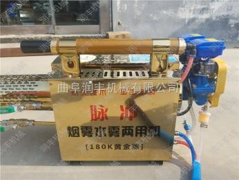 RF-MWJ汽油弥雾机图片/不锈钢打药机/园林烟雾机全