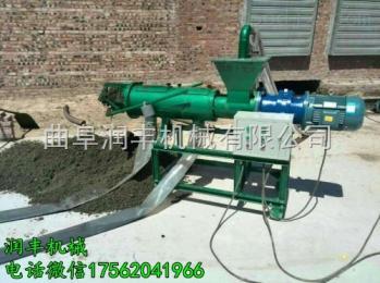 200型糞便處理機 全新固液分離機 養殖場污水處理設備