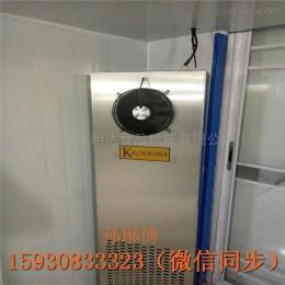 KCD-P1不銹鋼醒發器