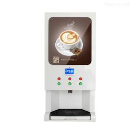 GBS203D冷?#20154;?#28201;咖啡饮料机