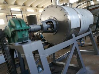 ZPG型膩子粉纖維素真空耙式干燥機