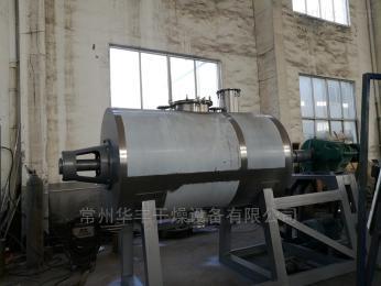 ZPG型不銹鋼耙式真空干燥機