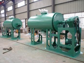ZPG型耙式真空干燥設備