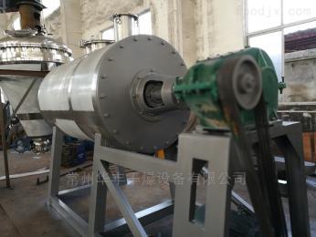 ZPG型石墨專用耙式真空干燥機