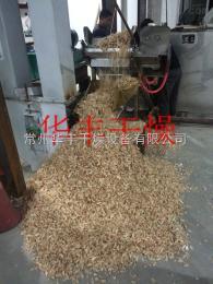 蝦頭專用帶式烘干機廠家-華豐干燥
