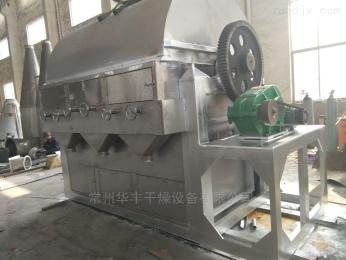 HG系列腐殖酸滚筒刮板烘干机