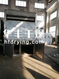 茶叶专用烘干机生产厂家