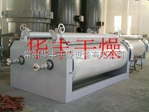 HG系列双滚筒刮板干燥机