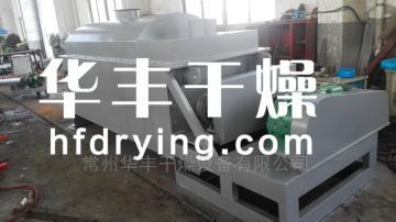 KJG系列生化污泥烘干机