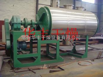 ZPG型供應鋰電池耙式干燥機