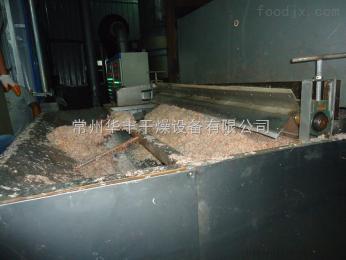 虾皮专用带式脱水烘干机