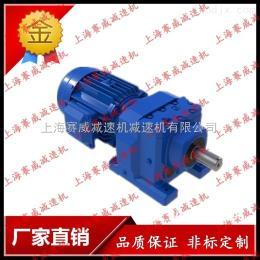 锥齿轮减速机R77-DR100-M4螺旋锥齿轮减速机R87