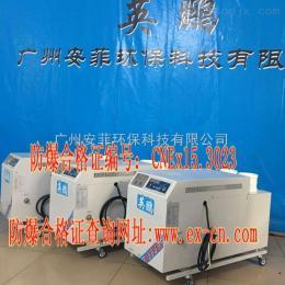 18318328467工廠防爆加濕器,超聲波防爆加濕器