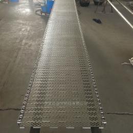 供应金属输送网带 不锈钢输送带 链条链板