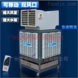 YPHB-23EX江西化工厂防爆环保空调YPHB-23EX